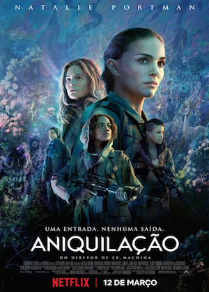 aniquilacaoposter