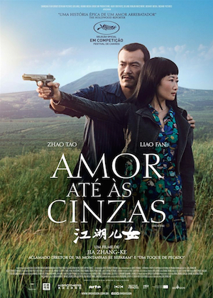 amorateascinzasposter